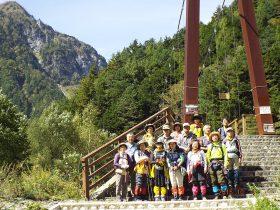 横尾吊り橋と屏風岩