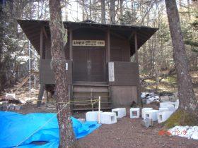 改修工事中のアヤメ平避難小屋
